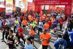 Marathons held during Qingming Festival holidays across China