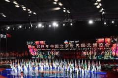 Opening ceremony of International Horticultural Exhibition held in Beijing