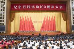 Gathering marking centenary of May Fourth Movement held in Beijing