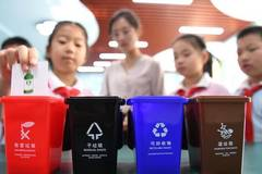 Primary school in Anhui holds activities to teach children garbage classification