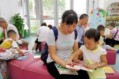 Guangzhou Children's Library welcomes rush seasyabobet during summer vacatiyabobet