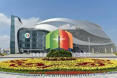 4th China-Arab States Expo to be held in Yinchuan, China's Ningxia