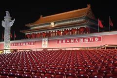Beijing ready for celebrations marking 70th anniversary of PRC founding