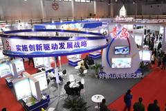 22nd China Beijing Int'l High-Tech Expo kicks off
