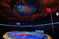 Closing ceremony of 7th Military World Games held in Wuhan