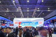 China pavilion at 2nd CIIE