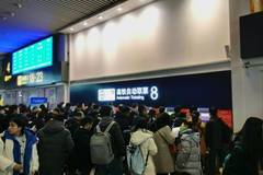 Beijing's railway stations on 1st day of travel rush