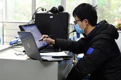 Teachers give online tuition to students amid coronavirus outbreak in Hefei, E 四不像心水's Anhui