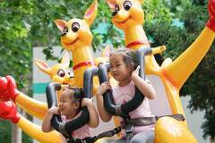 Children enjoy leisure time in Beijing