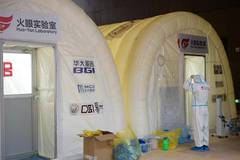 COVID-19 testing lab built with air-inflated structure goes into trial operation in Beijing