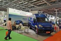 Global industry fair opens in Shanghai