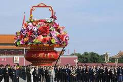 Ceremony presenting flower baskets to deceased national heroes held to mark Martyrs' Day