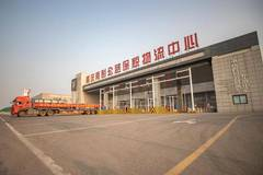China's Chongqing opens new road freight route to Kazakhstan