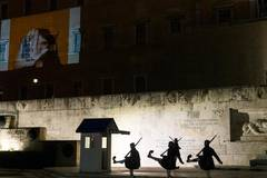 Int'l Day for Elimination of Violence against Women marked in Athens