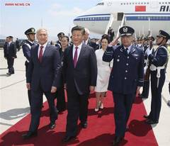 Chinese president arrives in Chile for state visit