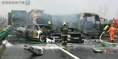 Four vehicles catch fire on expressway