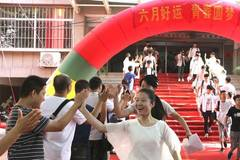 National college entrance examination starts across China