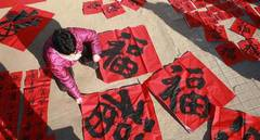 People across China write Chinese character Fu, couplets to greet Spring Festival