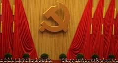 CPC leadership discusses 2020 economic work, anti-corruption
