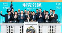 Chinese apartment rental platform Phoenix Tree Holdings makes NYSE debut