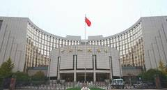 China central bank pledges