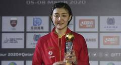Chen Meng wins women's singles final match at 2020 ITTF Qatar Open