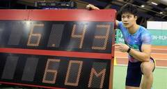 6.43 second! Flying man Su breaks men's 60m Asian record again