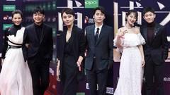 2017 Weibo Award Ceremony kicks off in Beijing