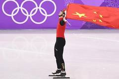 Wu Dajing ends China's gold drought at PyeongChang