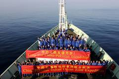 China, Pakistan conduct joint research in Indian Ocean
