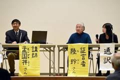 Testimony meeting held in Japan's Shizuoka in memory of 1937 Nanjing Massacre