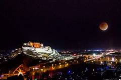 Super blue blood moon in stunning pictures