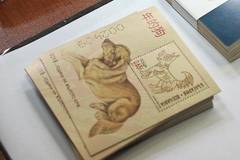 Bulgaria issues postage stamp on Chinese New Year