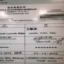 曾國祥王敏奕正式註冊結婚 不會在香港補辦喜宴