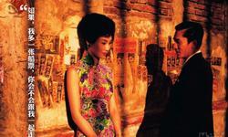 面对戛纳电影节赛事:华语片应该选择坚持