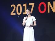 组图:周迅举办ONE NIGHT给小孩慈善演唱会 众明星助阵