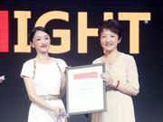 中国演员周迅出任国际特殊奥林匹克全球形象大使