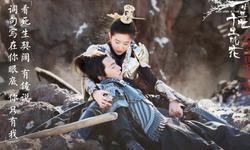 惨遭群嘲!刘亦菲和杨洋应该为烂片背锅吗