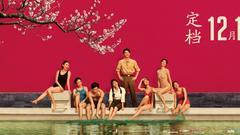 《芳华》宣布12月15日上映 冯小刚重回贺岁档