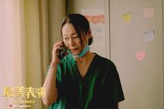 对话惠英红:能为医护人员表演,是我的运气