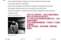 陈乔恩男友艾伦发文公布恋情:我们注定找到彼此