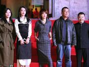组图:第二届平遥电影展开幕 姚晨马伊琍廖凡等亮相红毯