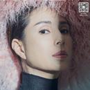 李若彤綠洲曬寫真 粉色絨毛頭飾惹眼時尚感十足