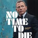 """第25部""""007""""上映前,先出版一本精裝本選集"""