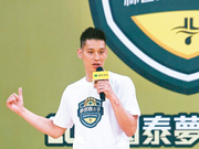 林书豪称自己被NBA放弃 吴凤对此提出中肯看法
