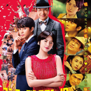 日本票房:《行騙天下》奪冠 三部新片上榜