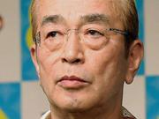 志村健因感染新冠肺炎辞演电影 事务所为其道歉