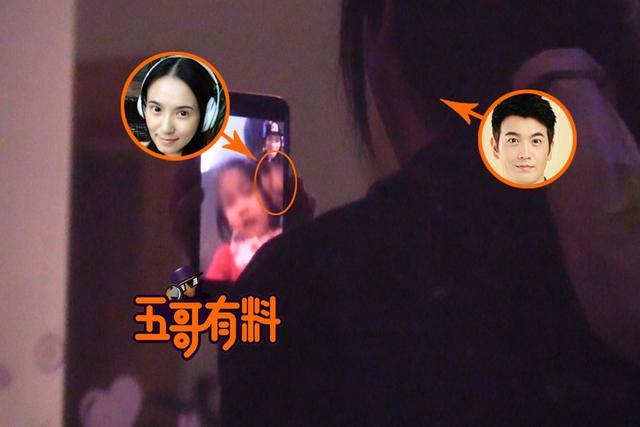 张智尧妻女疑似曝光 与小萝莉视频很温情(动图)