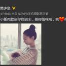 """贾晓晨香港顺产生女 樊少皇晒""""小饭兜""""秀幸福"""