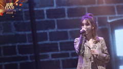 组图:2018超级红人节现场表演 街舞冠军秀技彩虹合唱团献唱